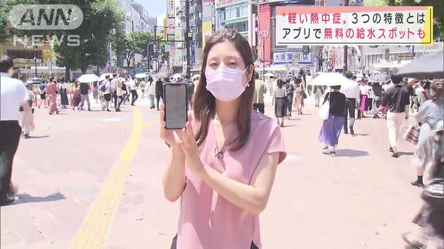 桝田沙也香 スーパーJチャンネル7