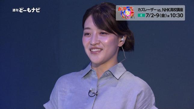 赤木野々花 日本人のおなまえ うたコン どーも、NHK 7