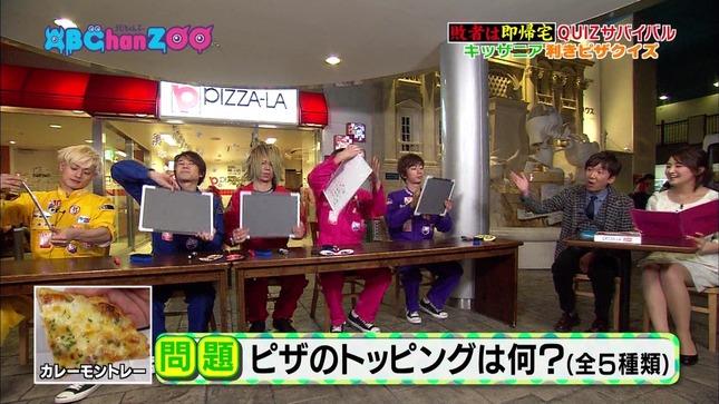 白石小百合 ネオスポーツ TXNnews 新番組を現場検証 5