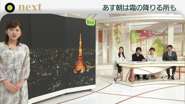 岩本乃蒼 NewsZero 8
