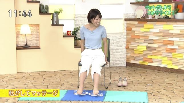 高津諒子 いばっチャオ! 5