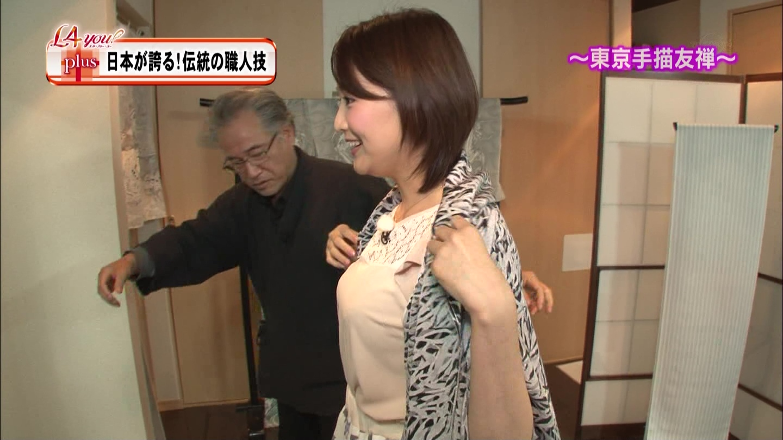 白石小百合アナ 横乳 L4YOU☆プラス ネオスポーツ  TXNnews