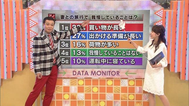 片山千恵子 サキどり↑ 国民アンケートクイズリアル日本人! 4