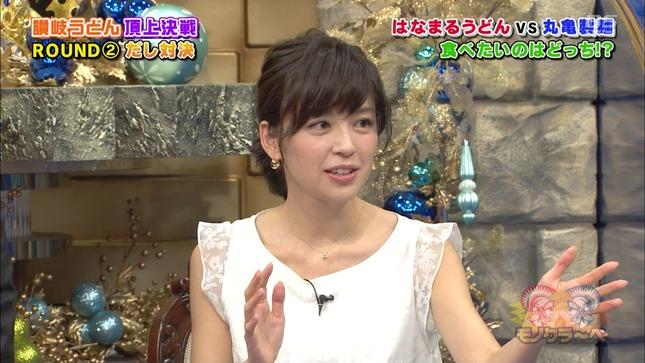 中野美奈子 モノクラーベ 8