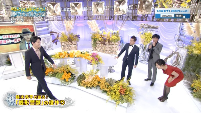 高島彩 WOWOW冬の11時間無料放送 15