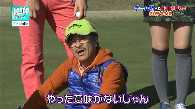 繁田美貴 所さんの楽しいゴルフ 05