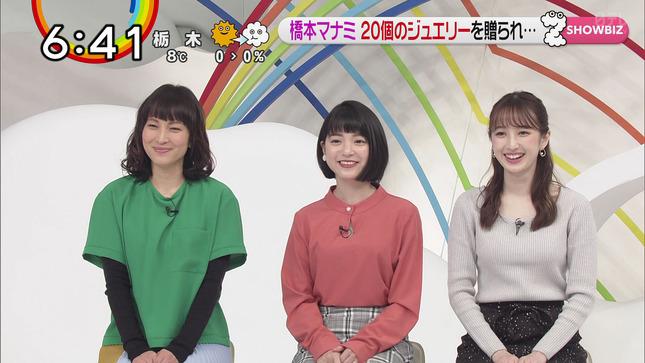 川島海荷 ZIP! 8