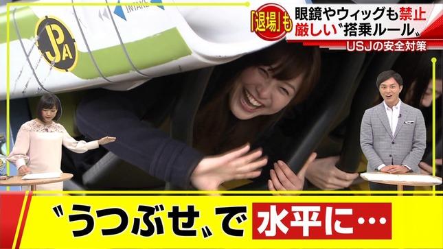 久冨慶子 おかずのクッキング スーパーJチャンネル 7