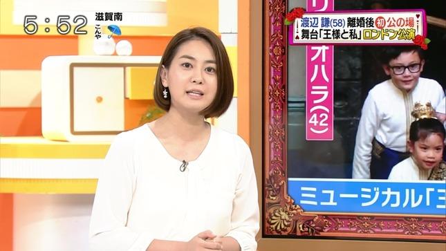 塚本麻里衣 キャスト 11