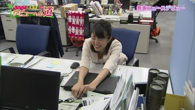 新人アナウンサー黒木千晶のデビューへの道 11