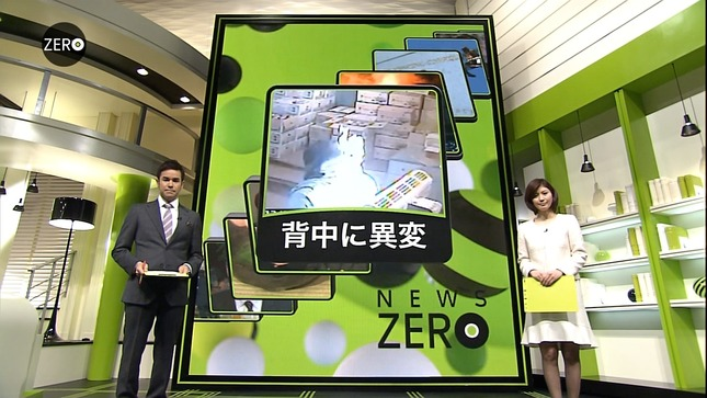 鈴江奈々 NEWS ZERO キャプチャー画像 06