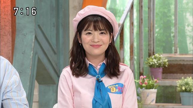 佐藤真知子 ズームイン!!サタデー 所さんの目がテン! 6