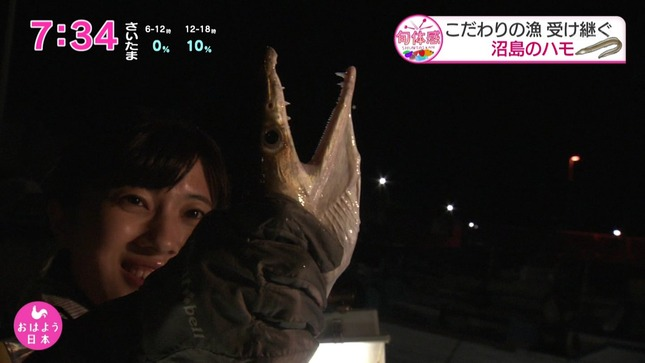 石橋亜紗 おはよう日本 7
