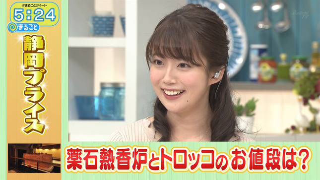 澤井志帆 まるごと 11