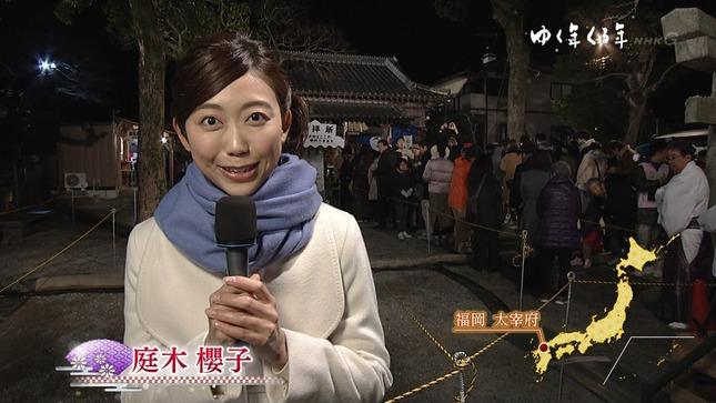 石橋亜紗 庭木櫻子 林田理沙 ゆく年くる年 3