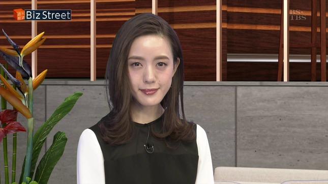 古谷有美 週刊報道Bizストリート 毎日がスペシャル! 11