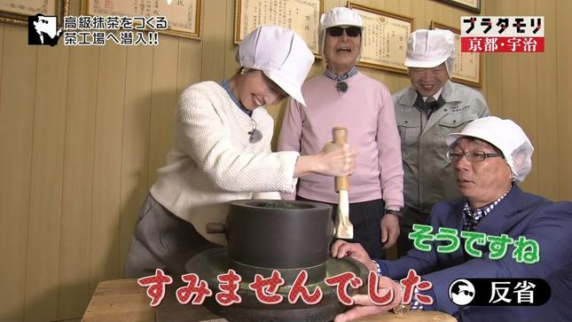 林田理沙 ブラタモリ おはよう日本12