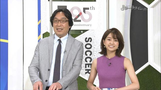 中川絵美里 Jリーグタイム 13