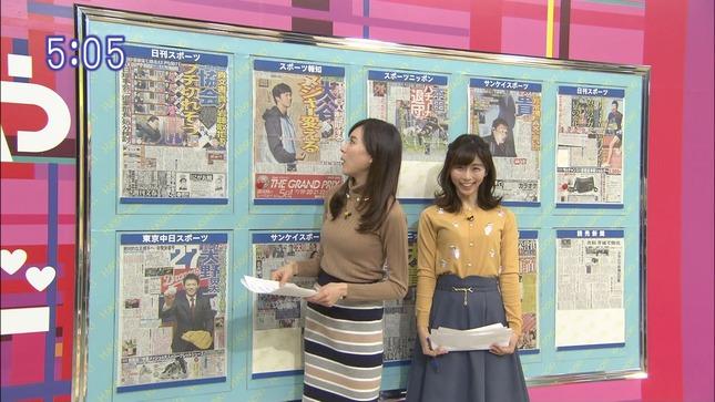 笹川友里 はやドキ! 3