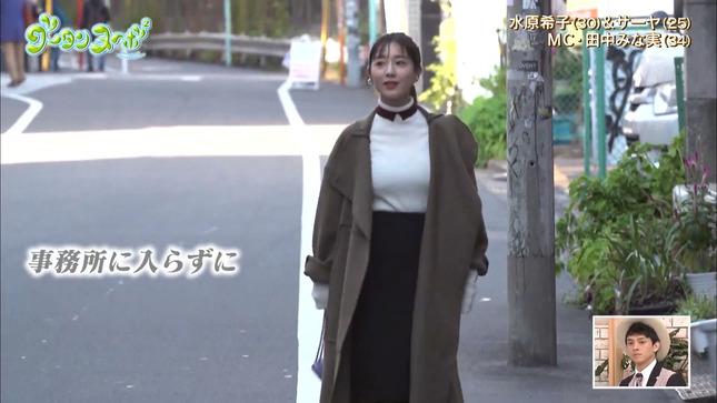 田中みな実 グータンヌーボ2 1