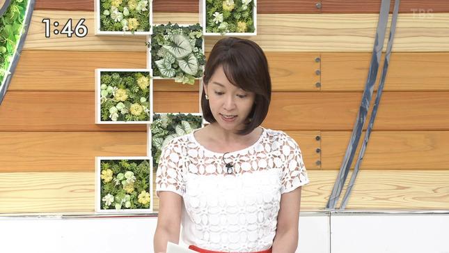 出水麻衣 ひるおび! TBSニュース news23 4