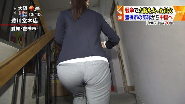鈴木しおり UP! 04