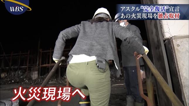 大江麻理子 ワールドビジネスサテライト 4