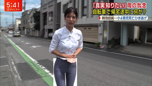 桝田沙也香 スーパーJチャンネル 21