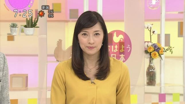 千葉美乃梨 おはよう日本 1