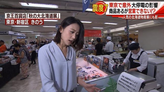 森葉子 スーパーJチャンネル4