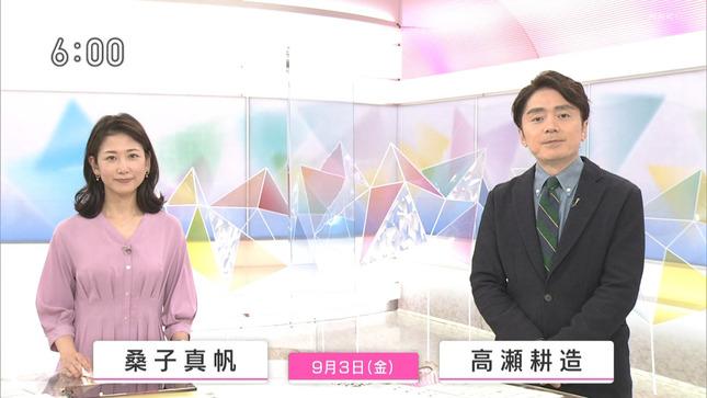 桑子真帆 おはよう日本 7