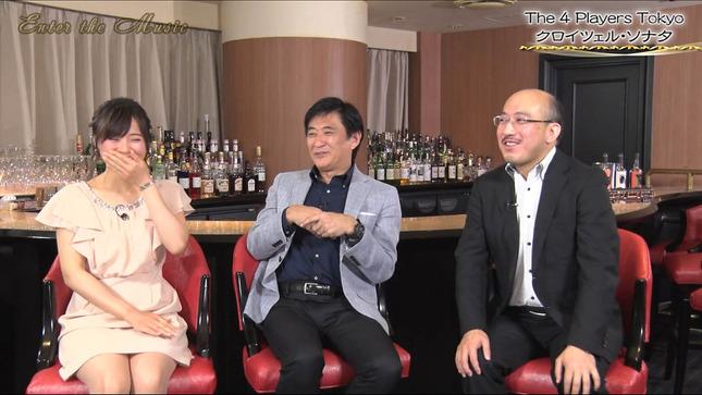 繁田美貴 エンター・ザ・ミュージック ワタシが日本に住む理由 9