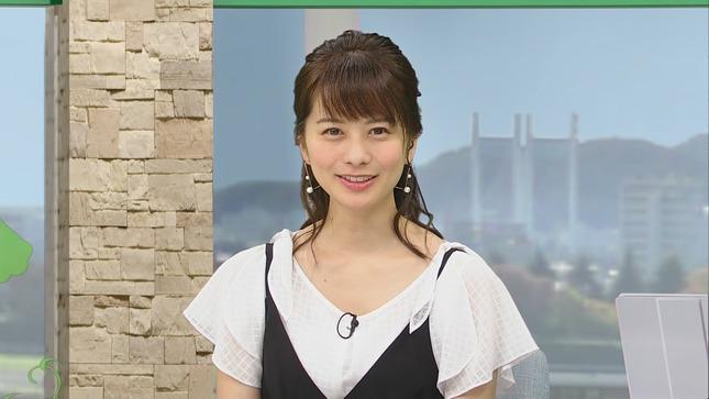 高見侑里 高田秋 BSイレブン競馬中継 くりぃむクイズミラクル9 1