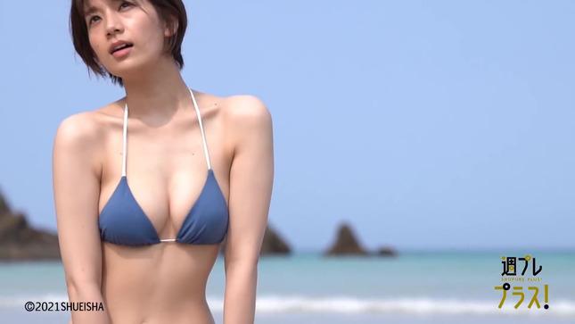 佐藤美希 週プレ プラス 11