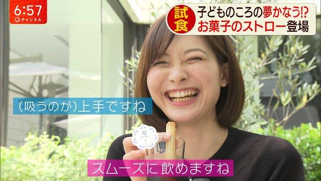 久冨慶子 紀真耶 スーパーJチャンネル 7