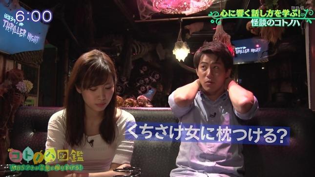 玉巻映美 コトノハ図鑑 13