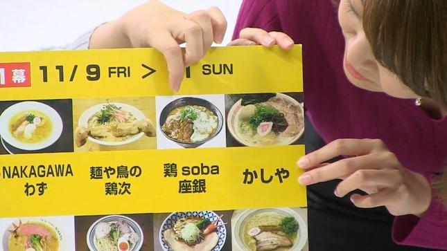 黒木千晶 読売テレビアナウンサートークライブ 4