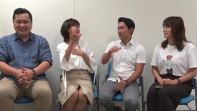 林美桜 アナウンサーズ 三谷紬 6