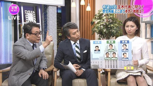 畑下由佳 深層NEWS 解明!歴史捜査 10