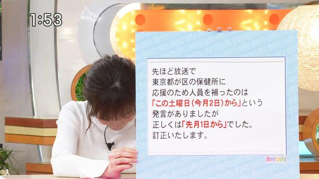 江藤愛 ひるおび! 25