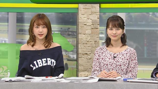 高見侑里 高田秋 BSイレブン競馬中継 18