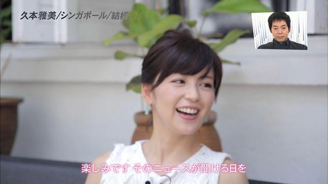 中野美奈子 アナザースカイ 11