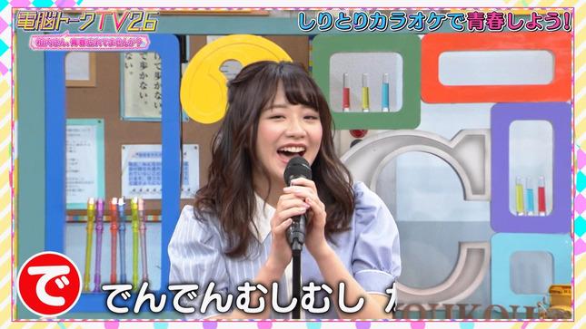 角谷暁子 田中瞳 森香澄 片渕茜 電脳トークTV 12