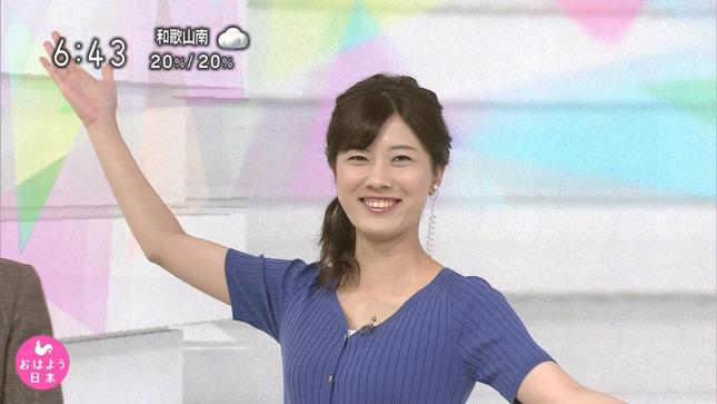 石橋亜紗 おはよう日本 5