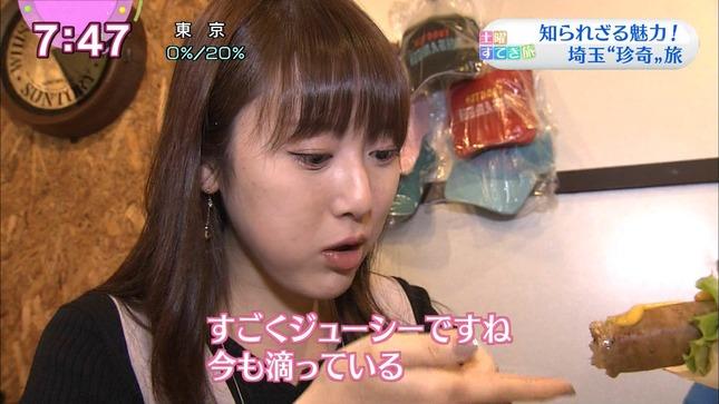 岸田麻由美 おはよう日本 17