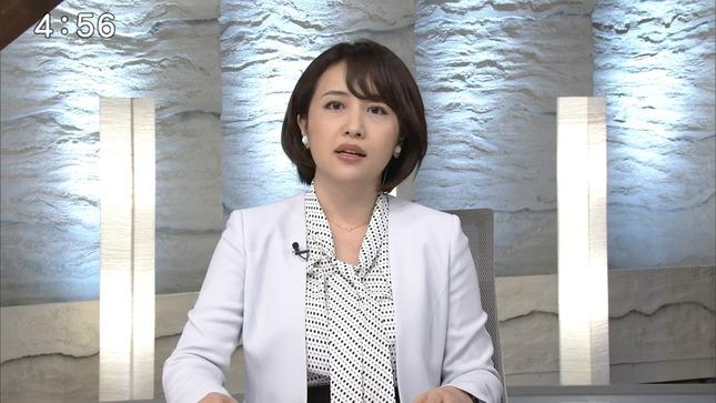 相内優香 ワールドビジネスサテライト ゆうがたサテライト 6