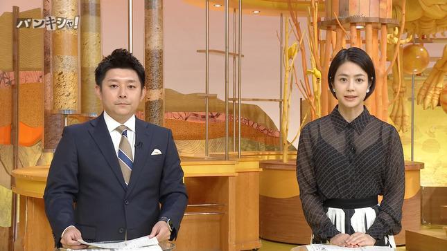 夏目三久 真相報道バンキシャ! 11