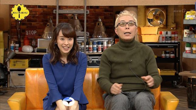 片山千恵子 所さん!大変ですよ 12