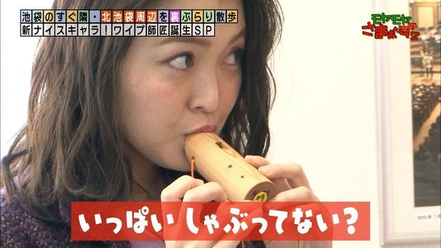 福田典子アナがくわえる!