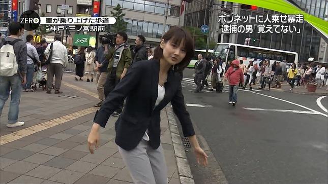 小正裕佳子 桐谷美玲 NewsZero 4